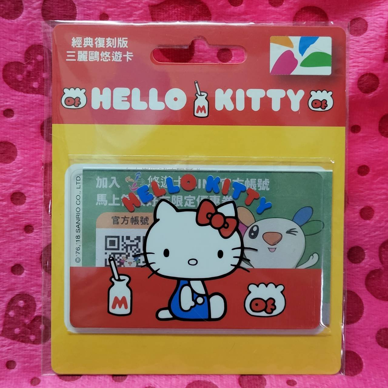 HELLO KITTY悠遊卡-復刻版-100204