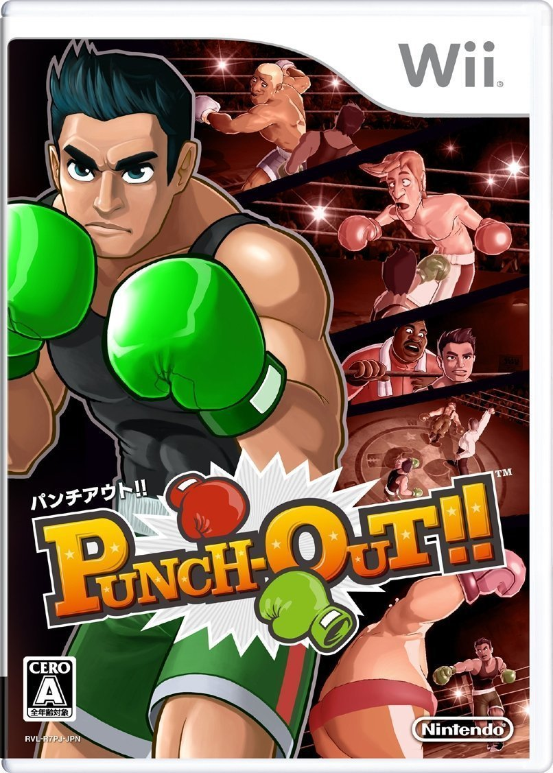 Wii 拳王擂台 Punch-Out!! 純日版 二手品
