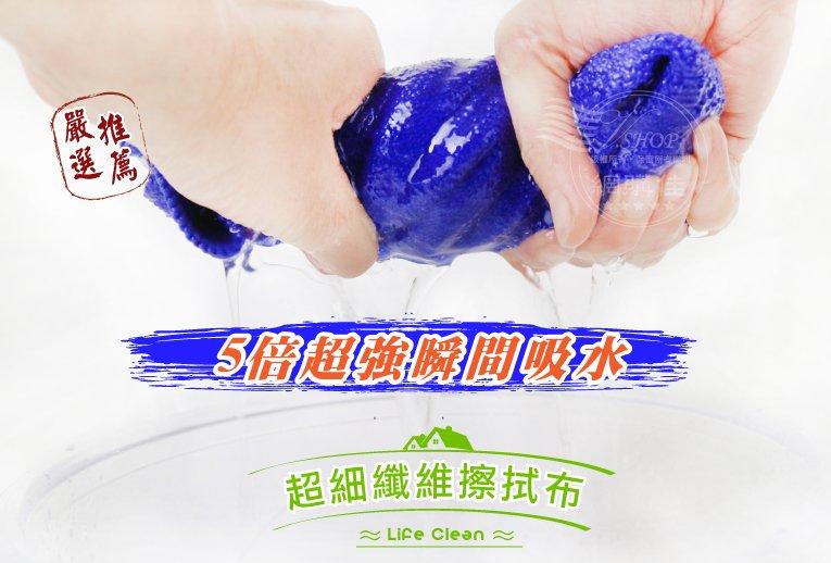 VSHOP網購佳》6PCS 組 抹布 (大) 清潔布 打臘布 下臘布 汽車 機車 超細纖維擦拭布 吸水強無棉絮