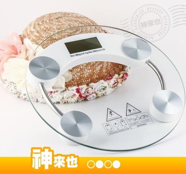 圓型玻璃體重計-小 透明玻璃體重計 強化安全玻璃電子秤 人體秤 體重秤【神來也】
