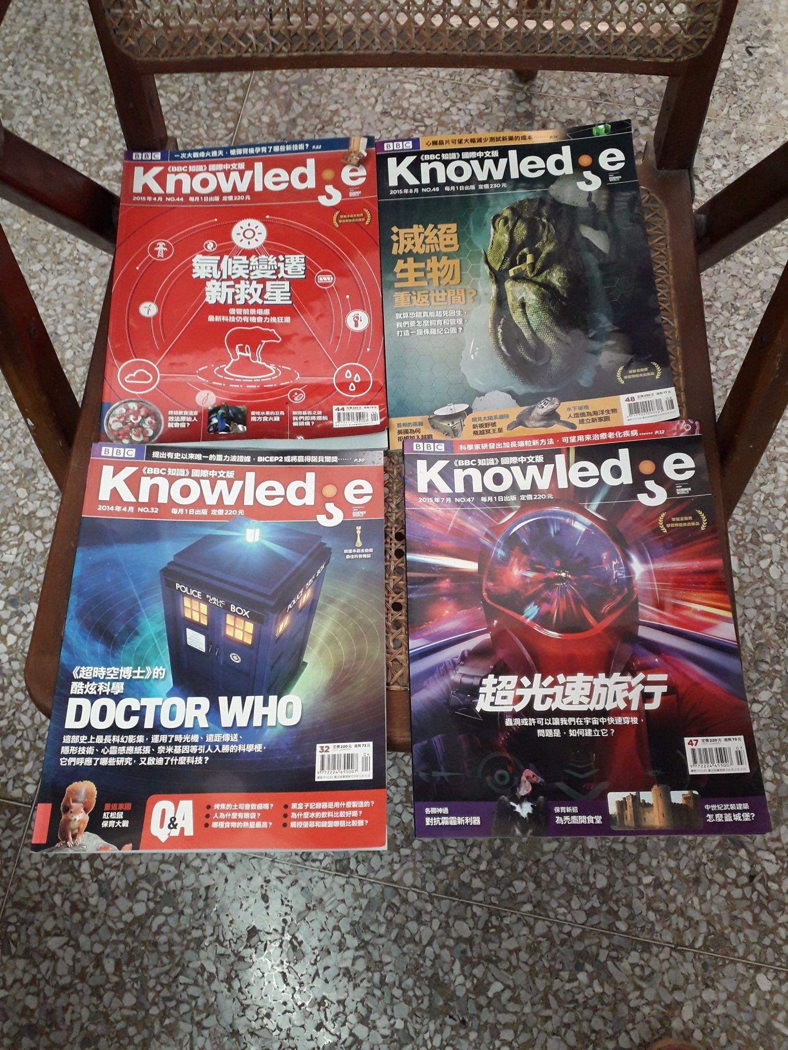 BBC知識國際中文版Knowledge, 五選一,定價為一本之售價