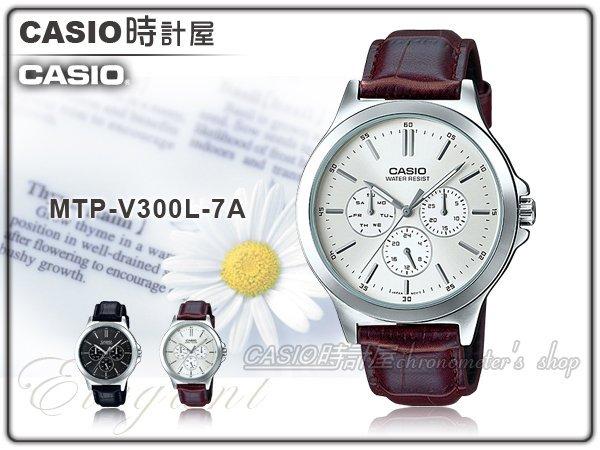 CASIO 時計屋 卡西歐手錶 MTP-V300L-7A 男錶 皮革錶帶 防水 礦物玻璃 定期報時 保固 附發票