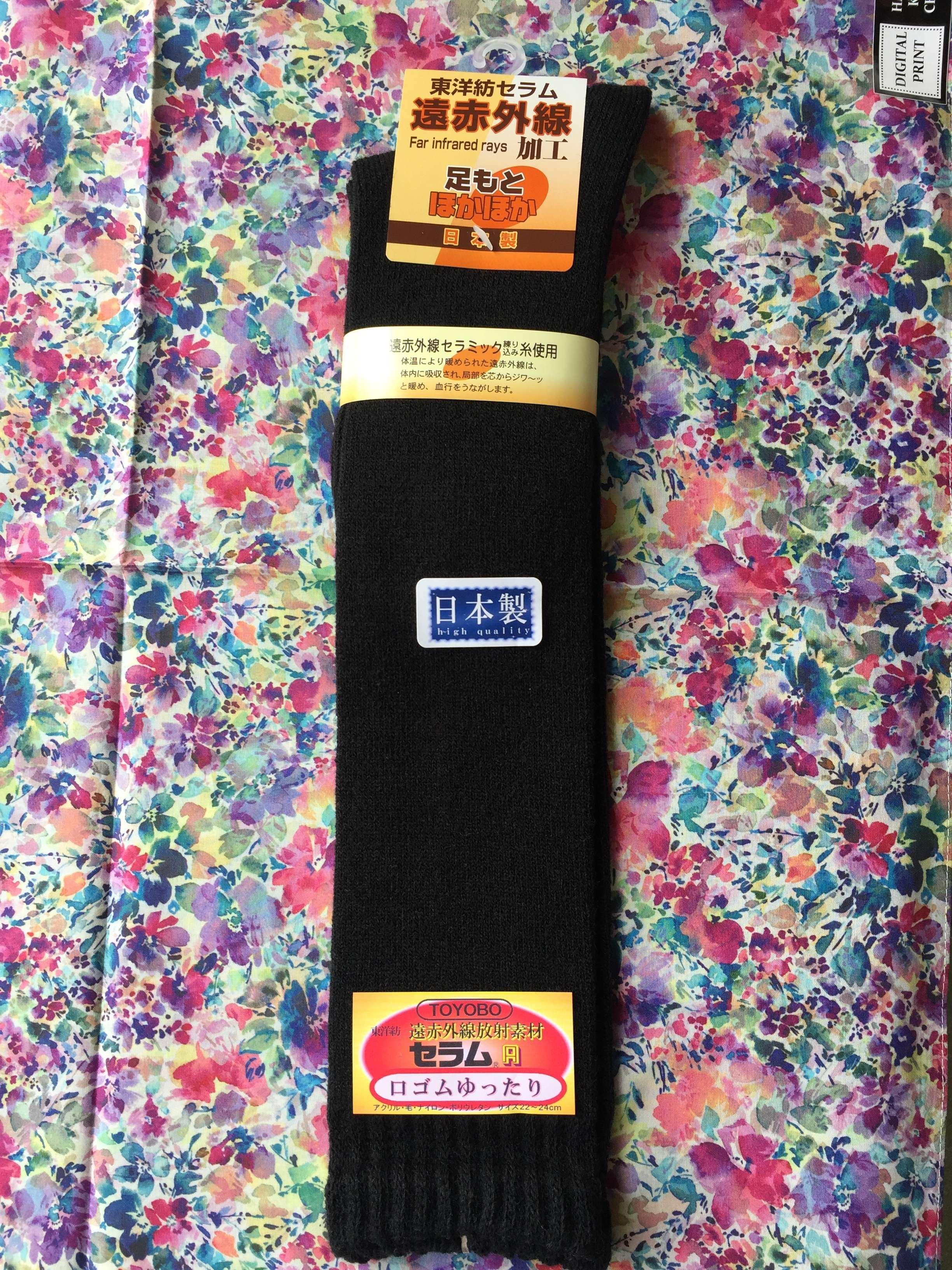 日本製 TOYOBO 東洋紡 遠紅外線 放射素材 長筒襪 膝下襪 22~24cm