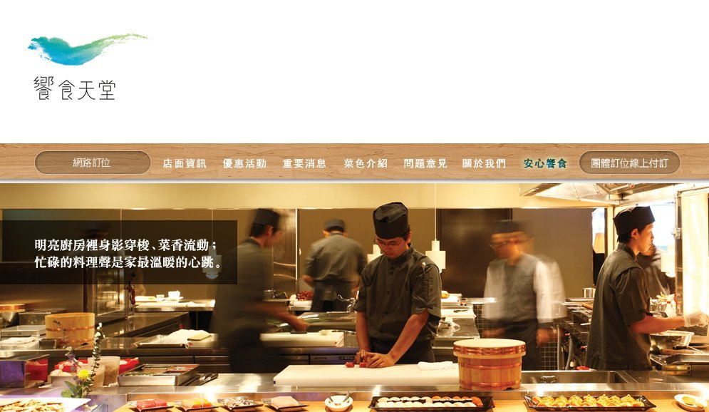 【展覽優惠券】饗食天堂 平日下午茶券 750元/張 實體票券 全省通用
