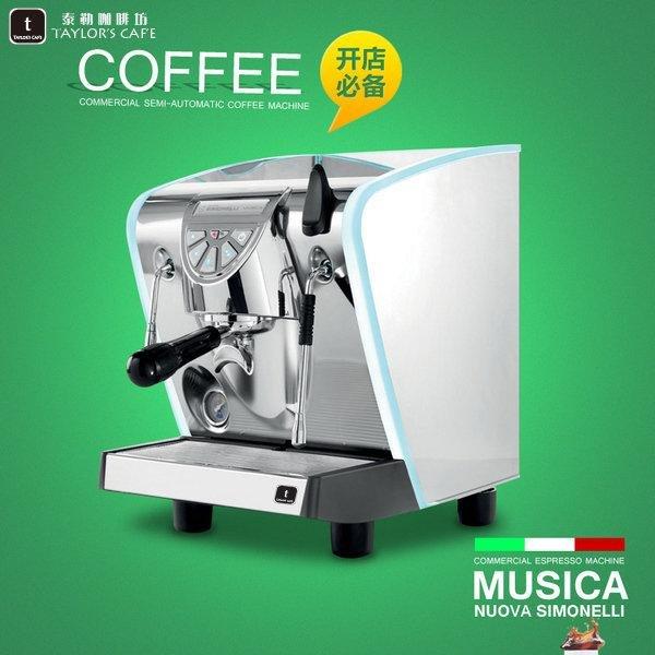 【TDTC 咖啡館】Nuova Simonelli Musica 1GR 義大利 單孔半自動咖啡機 (110V)【缺貨】