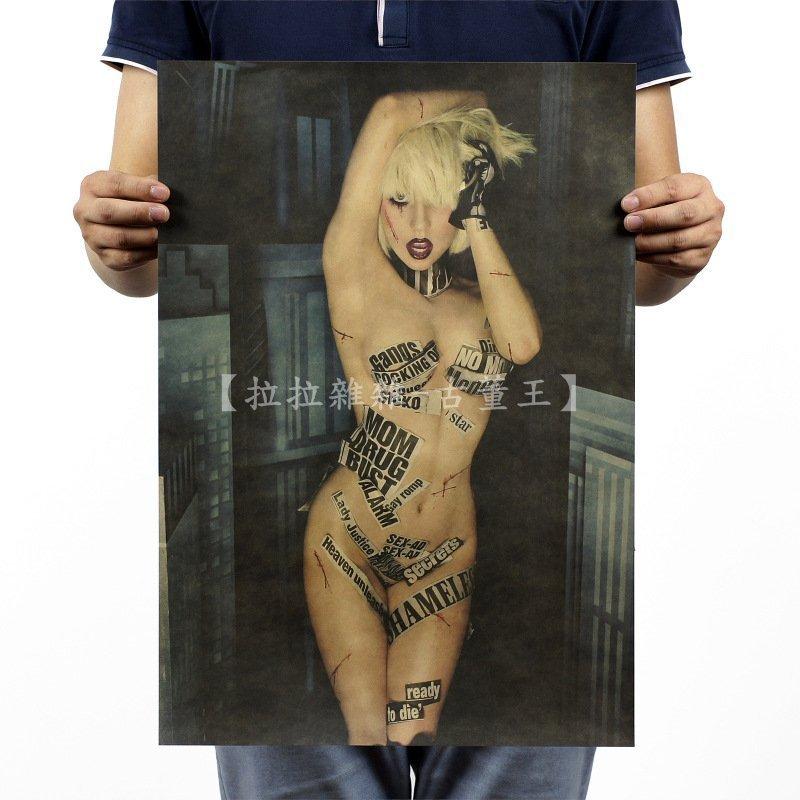 【貼貼屋】女神卡卡 LADYGAGA 懷舊復古 牛皮紙海報 壁貼 店面裝飾 電影海報 511