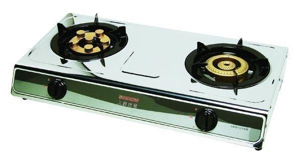 【天然瓦斯 】 上豪不鏽鋼 爐 雙口 瓦斯爐 GS-8850