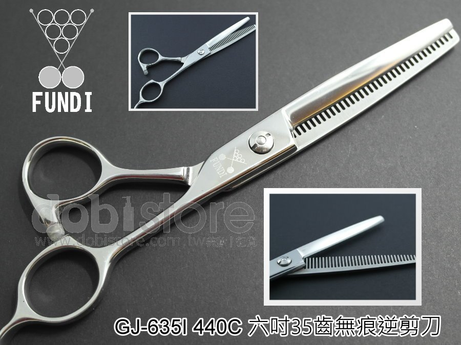 【英式剪髮】FUNDI 鍛造6吋 逆剪無痕35齒打薄刀 理髮剪刀 公司貨