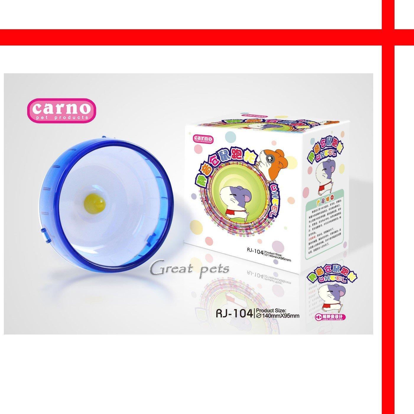 【格瑞特寵物】CARNO卡諾《兩用靜音滾輪-S》藍色 粉紅色 12cm含腳架 吸盤- 小型寵物鼠【可超取】