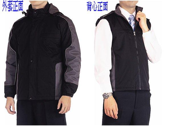 鋪棉刷毛外套兩件式外套可拆外套黑灰保全外套重機防潑水夾克保全警衛制服義警義交制服團購網