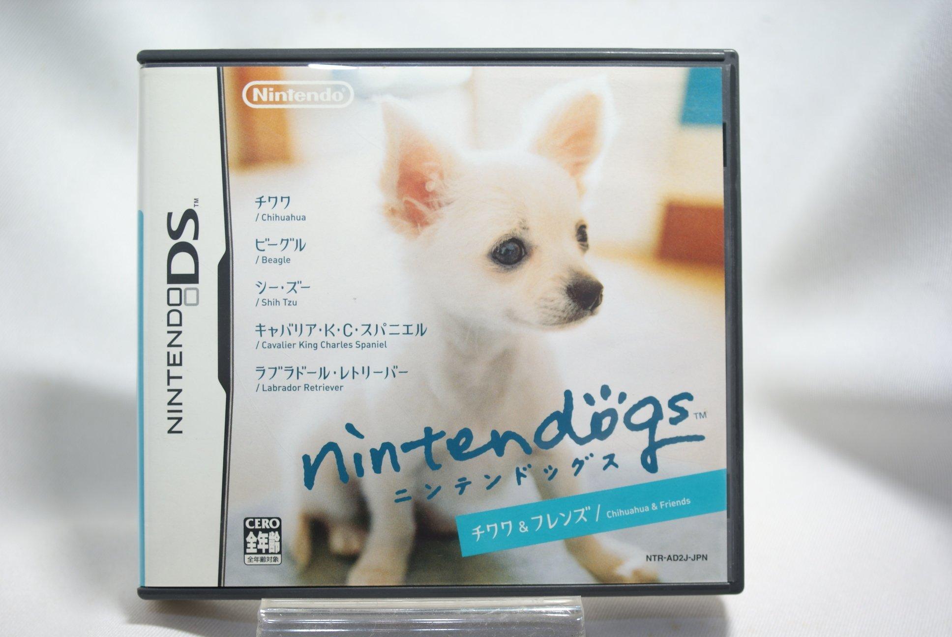 [耀西]二手 純日版 任天堂 DS NDS 任天狗 吉娃娃與朋友們 含稅附發票