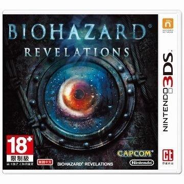 中文版 台規主機  中【遊戲本舖2號店】3DS 惡靈古堡:啟示錄