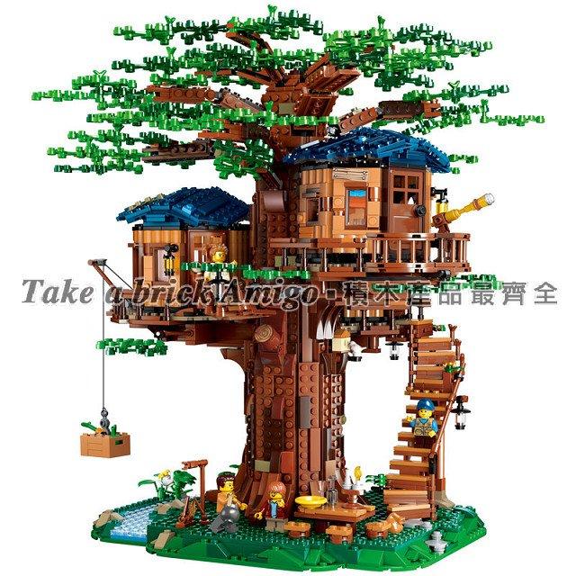 阿米格Amigo│S7304 四季樹屋 我的世界 房子 Tree House 建築 創意 積木 非樂高21318但相容