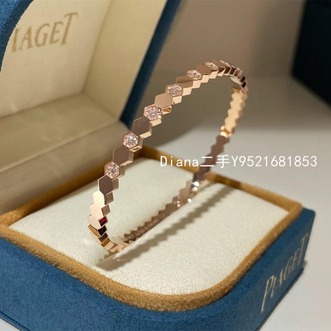 流當奢品 Chaumet 尚美巴黎 CHAUMET BEE MY LOVE系列手鐲 18K玫瑰金鑽石手環 083433