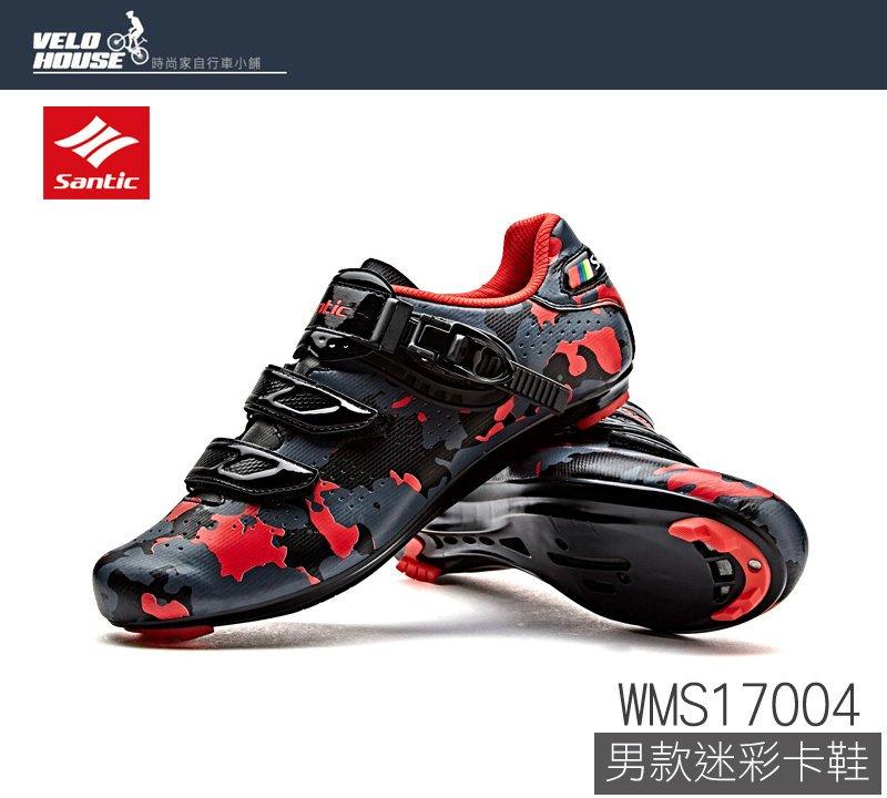 【飛輪單車】SANTIC WMS17004 男款公路車卡鞋 跑車卡踏 迷彩系列(三色選擇)