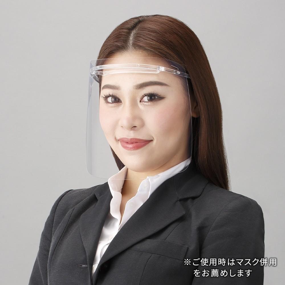 日本代購 日本製 SHARP 夏普 蛾眼透明 防護面罩 防飛沫 防起霧 不反光 25g 目前至少都要等30-45天 可以接受再下單 早到早發貨哦