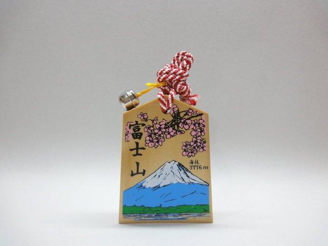 製~富士山櫻花 富士箱根伊豆國立公園~木質通行手形繪馬((家內交通安全 登山 ))吉祥木頭吊飾掛飾品