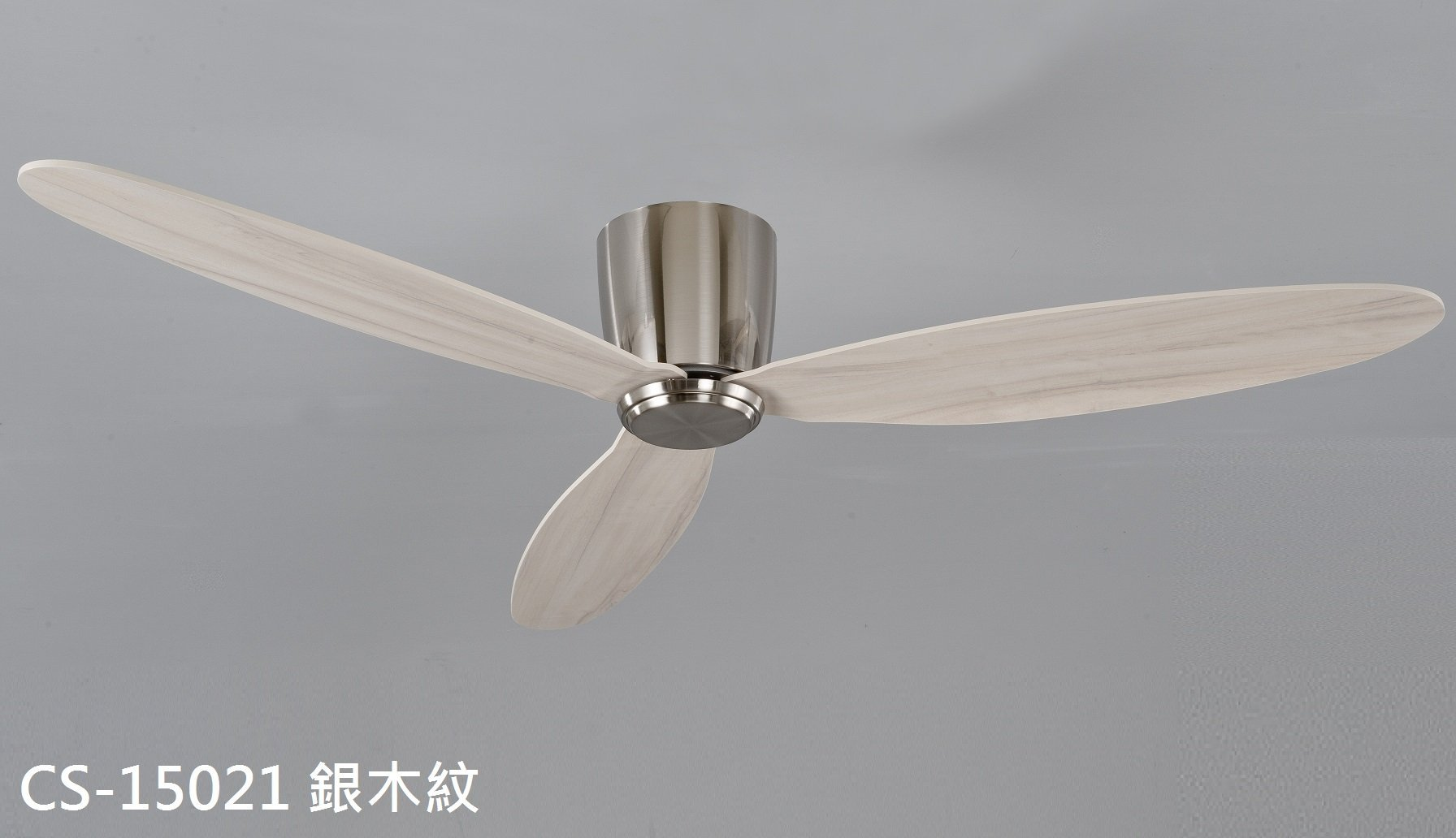 【一世風情】MIT  -吸頂式DC直流變頻吊扇 總高度才20公分-採用3D合板扇葉 風量大 且 耗電量才35瓦