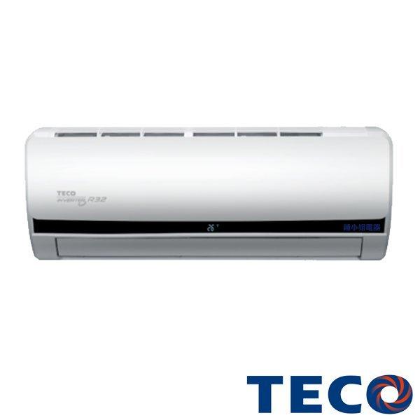 TECO東元 7-8坪 一級能效 R32變頻冷專分離式冷氣 MS41IE-HS2/MA41IC-HS2