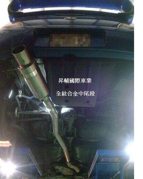 [昇輔國際車業]Impreza Subaru GC8 GDB STI原廠頭段/風派/中段/尾段/另有各式改裝排氣管APEXI/HKS