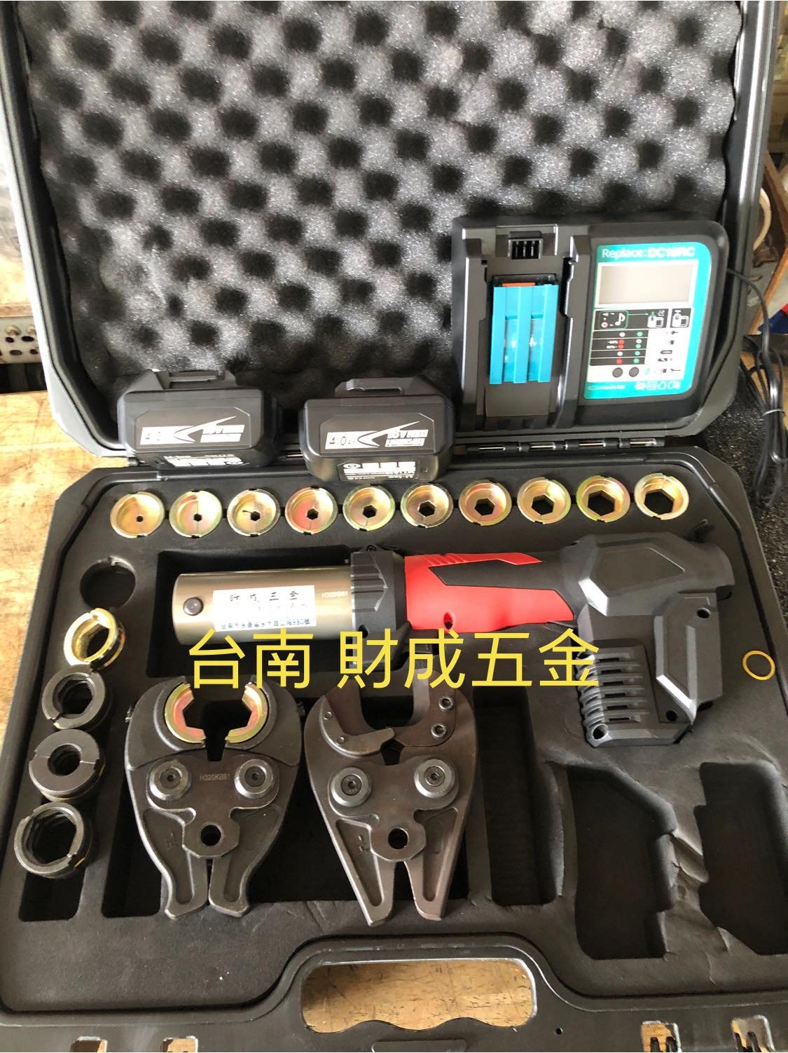 FKS BOST 4288職業級 直上牧田18v水管壓接機4.5頓水模組替換式 端子壓接 電纜剪 6.0電池X2 全配件