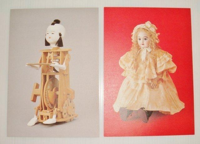 明信片 人形の博物館 (三張一組)