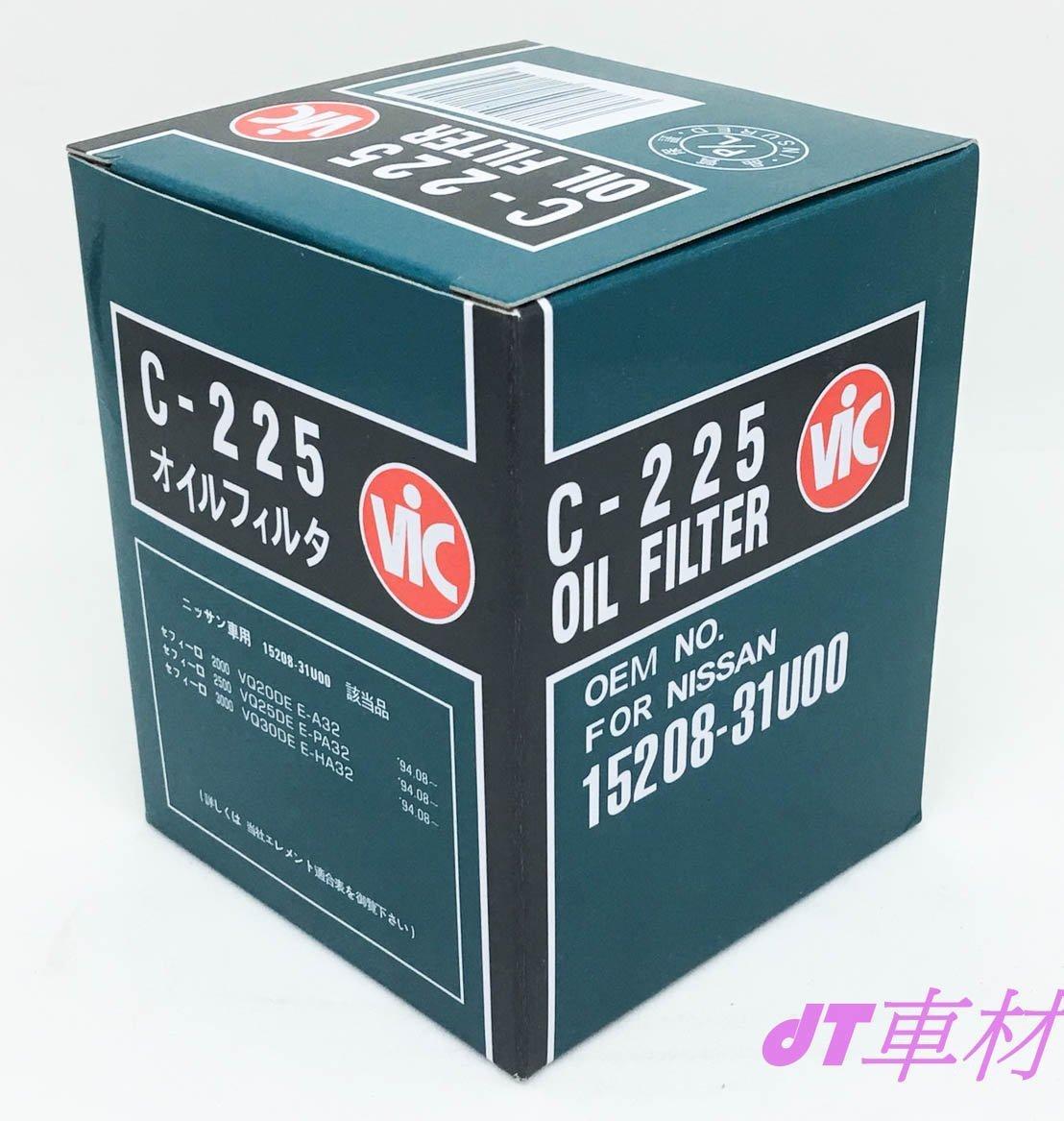 dT車材 高雄可面交-VIC 機油芯(C-225)-日產 NISSAN LIVINA 1.6 1.8 款~機油濾清器