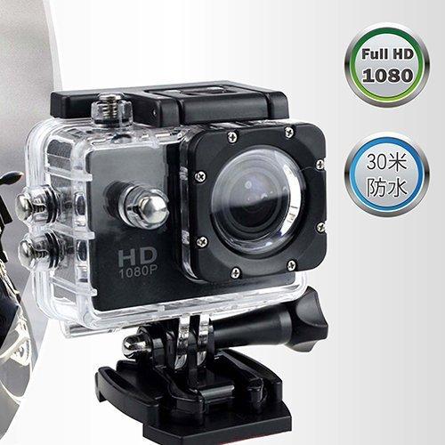 【小樺資訊】SJ4K 防水多功能紀錄器 機車行車紀錄器 SK4000 運動DV 摩托車