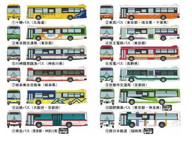 佳鈺精品-TOMYTEC--巴士第18弾 (全12種)一中盒全新未拆-特價-全新現貨