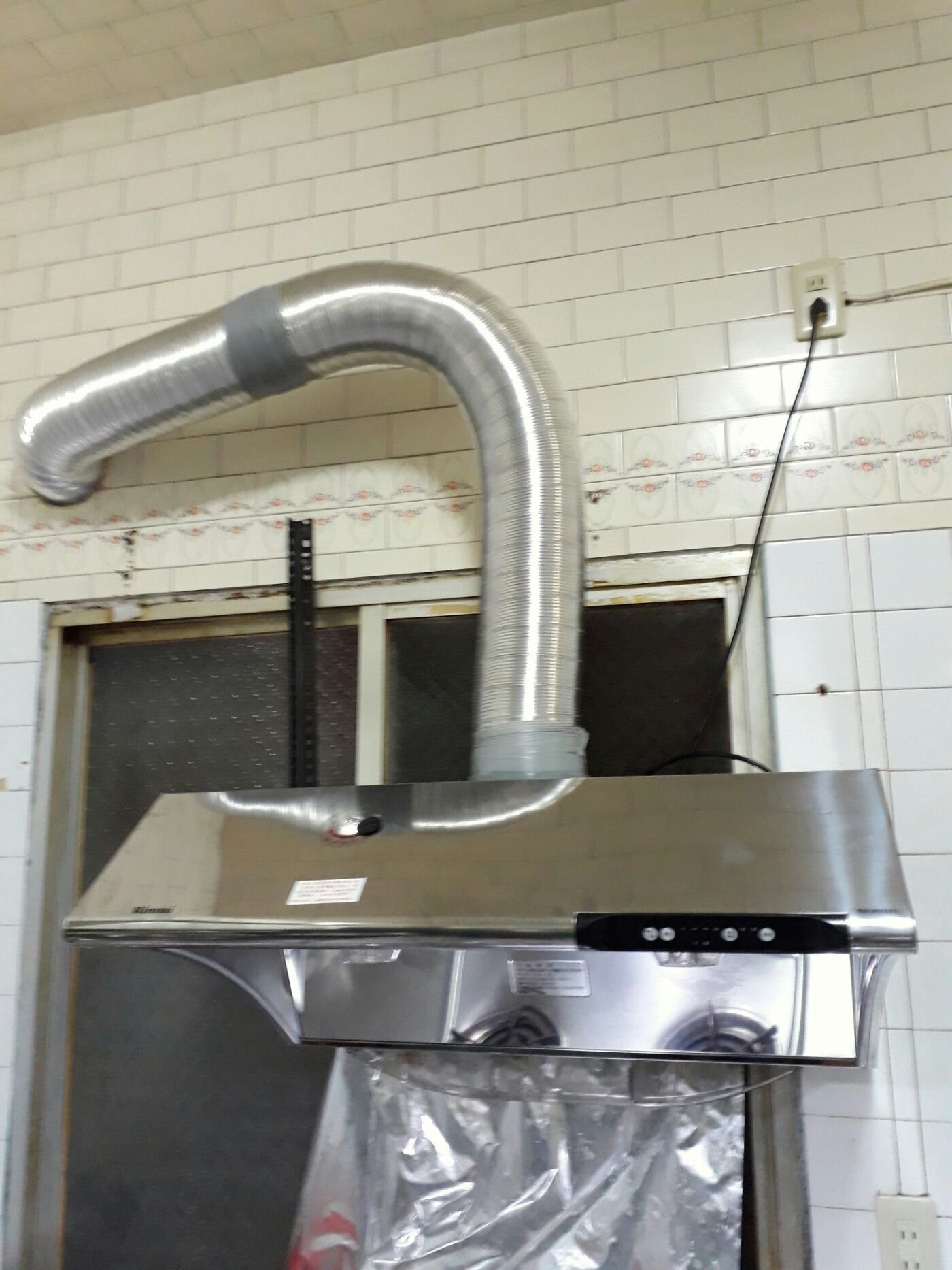 高雄台南《J工坊》林內RH-9033S深罩式排油煙機 水洗電熱除油