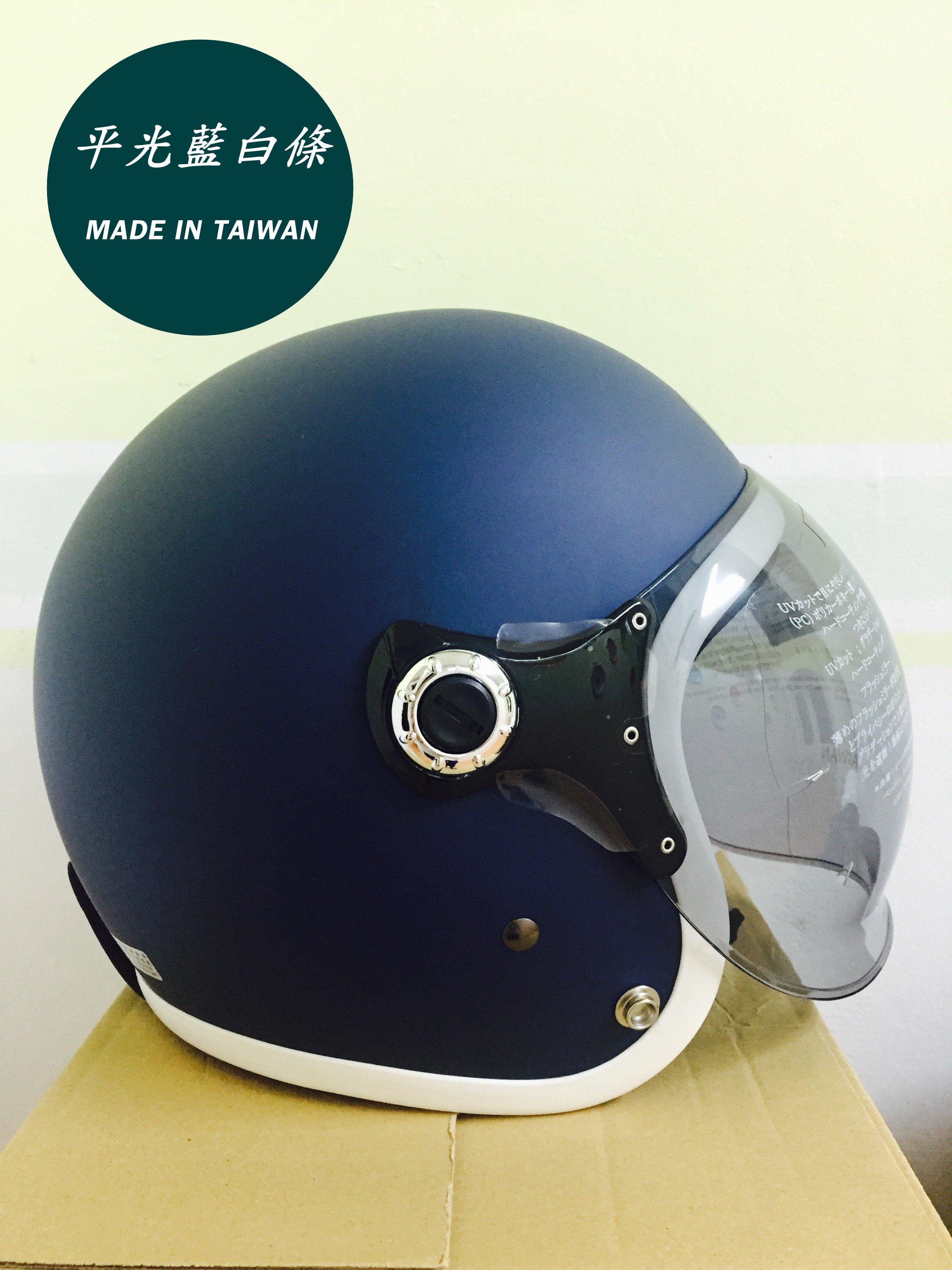 台中富源 泡泡鏡 騎士安全帽 內襯權可拆洗 製 騎士帽 805p 小可愛 平藍白 消光 g