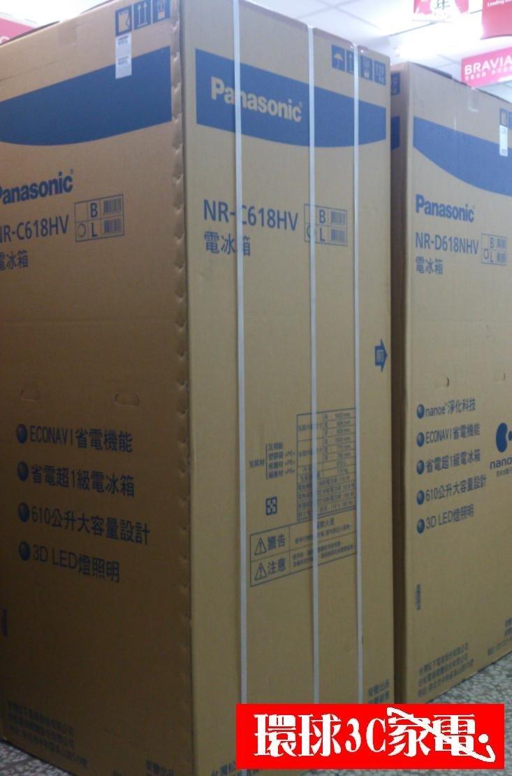 [環球3C家電]國際NR-D618NHV-L/B  新竹來電詢價 貨到付款 4門變頻冰箱 另售NR-D618HV