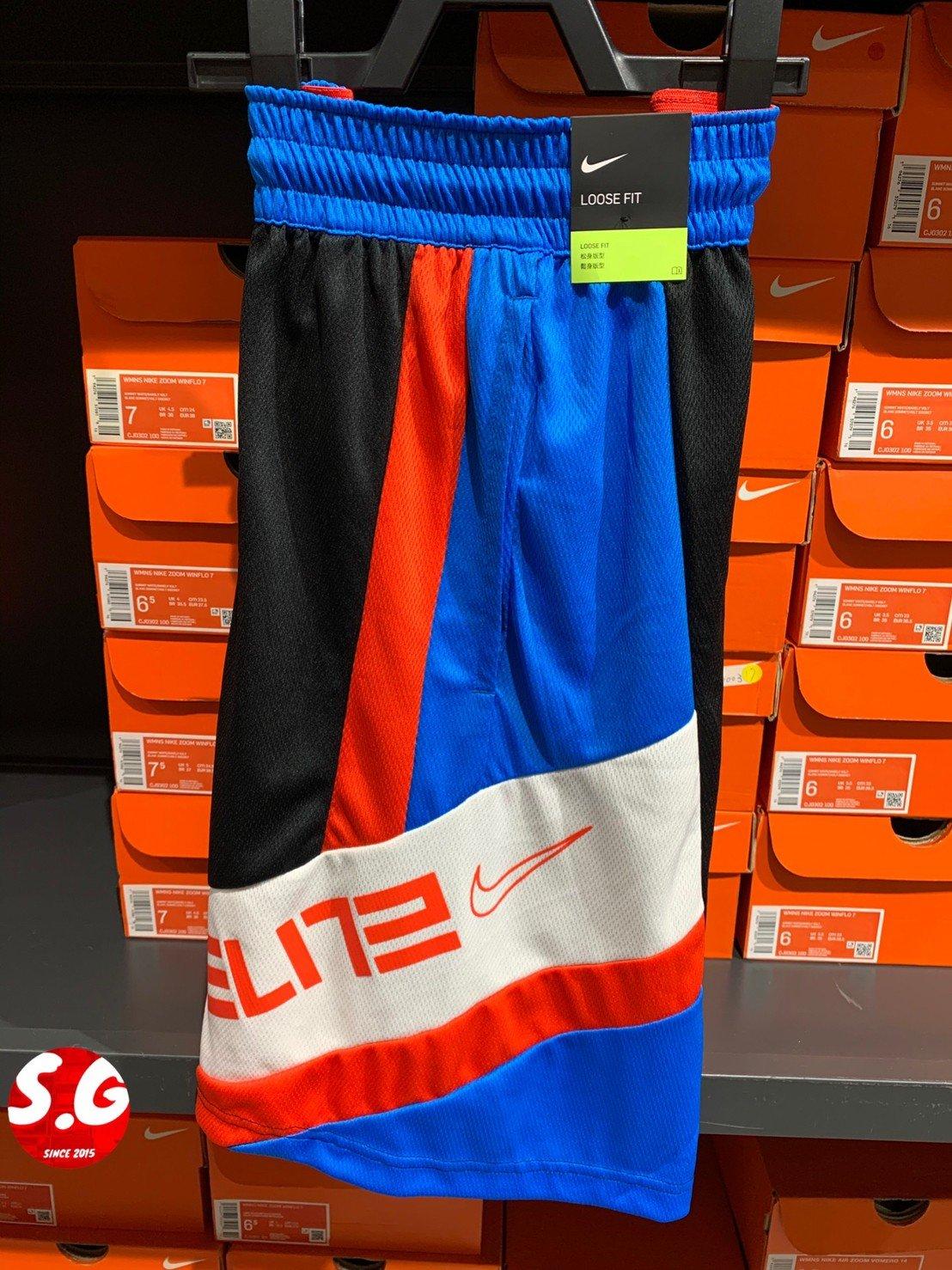 S.G NIKE DRY ELITE 黑色 抽繩 鬆緊帶 球褲 籃球褲 運動短褲 透氣 排汗 男生 BV9382-013
