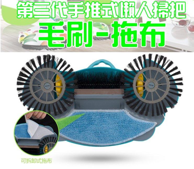 第 手推式懶人掃把 海底世界3D奈米版貴婦輕鬆打掃清潔地板吸塵器掃地機(毛刷)加購????