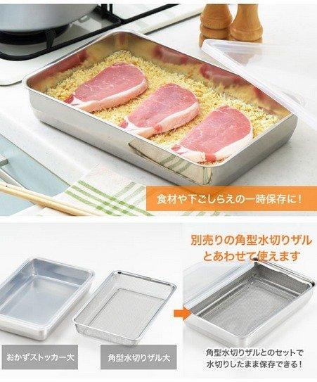 日本代購  Arnest 七件組不鏽鋼保鮮盒 油炸盤 焗烤盤 燒烤盤 【杰妞】