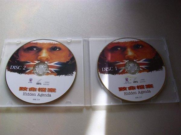 致命檔案 Hidden Agenda 年代 1990年坎城影展正式競賽片坎城影展評審團獎別字櫃5