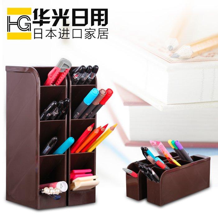 桌面辦公桌收納盒筆筒 辦公文具用品收納筒 筆插筆座