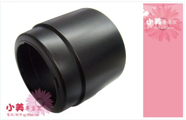 *╮小美 CANON相機 鏡頭遮光罩【可反扣】 EF 100mm F2.8 Macro USM 百微 相容原廠ET-67