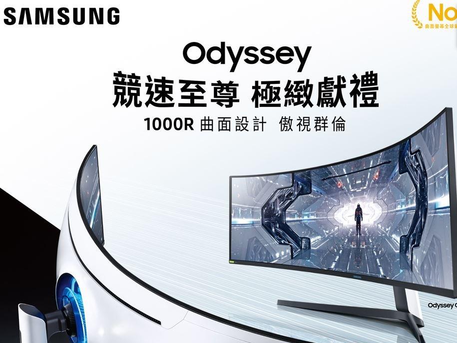小米智慧顯示器65型+SAMSUNG 27吋2K曲面電競螢幕+廣視角曲面螢幕
