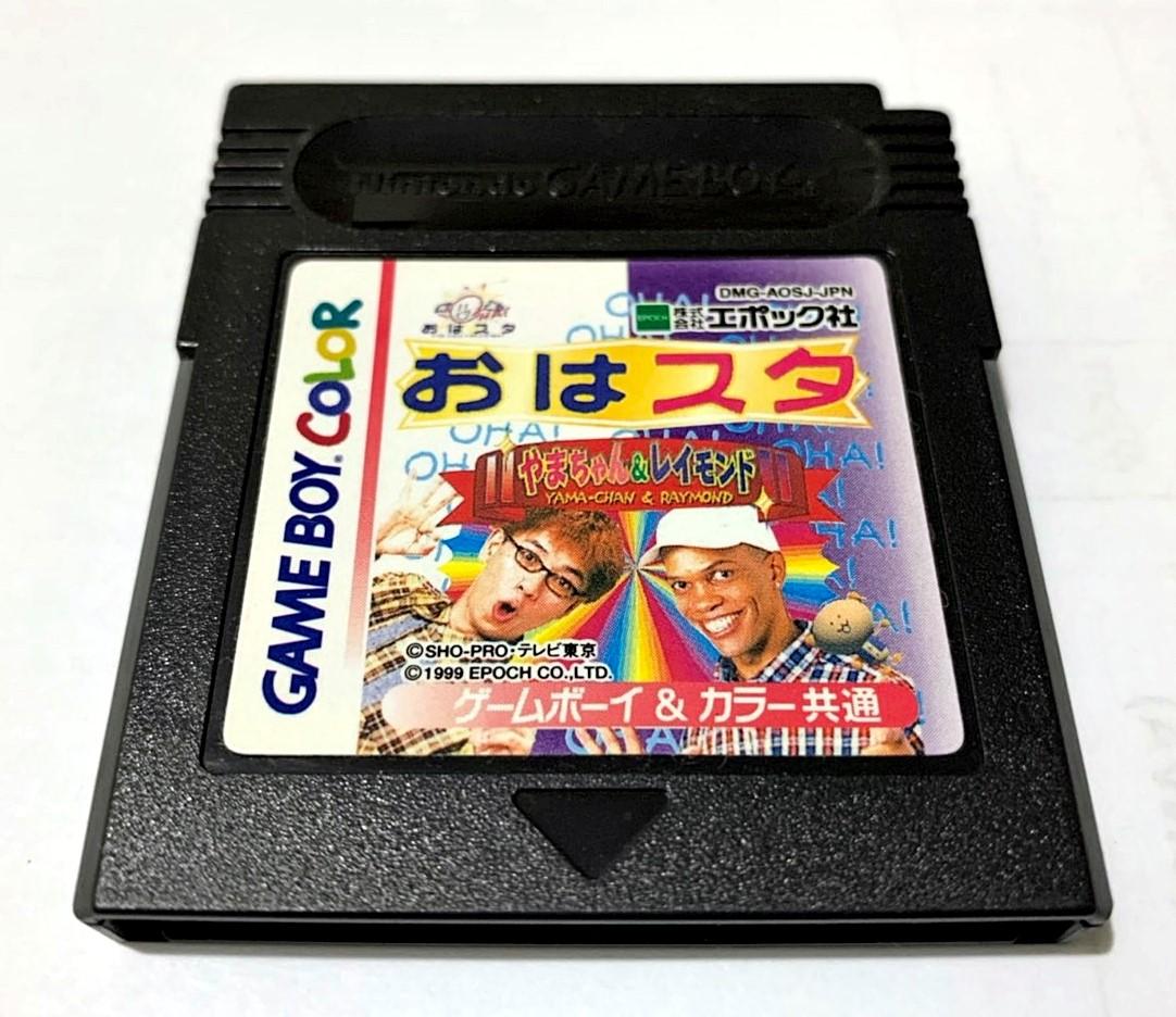 幸運小兔 GBC遊戲 GB 熱舞革命 電視秀 任天堂 GameBoy GBA、GBC 適用 F2