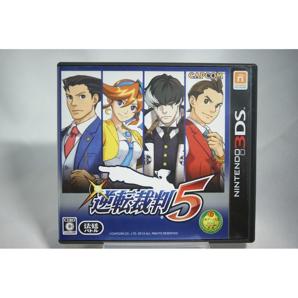 [耀西]二手 純日版 任天堂 3DS N3DS 逆轉裁判 5