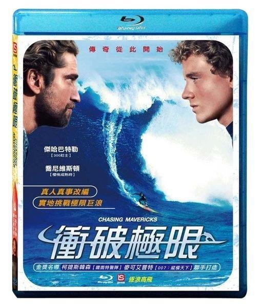 『光碟超市』/(藍光電影)-衝破極限-全長116分-全新正版-起標價=結標價 13/3