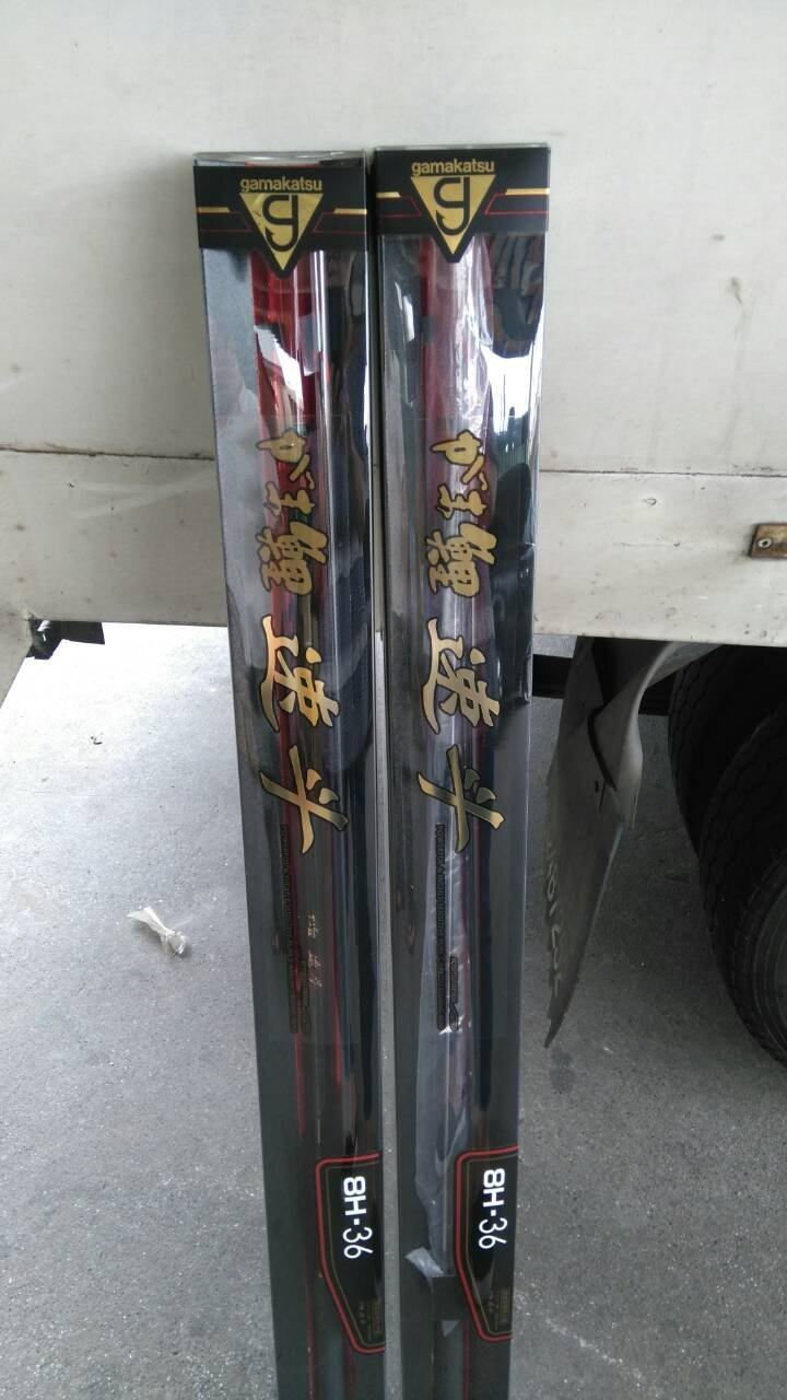 最新到貨 gamakatsu  gama鯉 速斗 8h-360 池釣竿送 GM-9810帽子(黑色) L