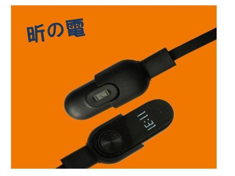 【勁昕科技】小米手環2充 線 小米智能手環2代USB數據線充 充電線