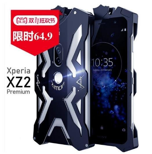 Sony手機殼 索尼XZ 2Premium手機殼防摔XZ2Premium保護殼索尼XZ3雷神金屬殼潮