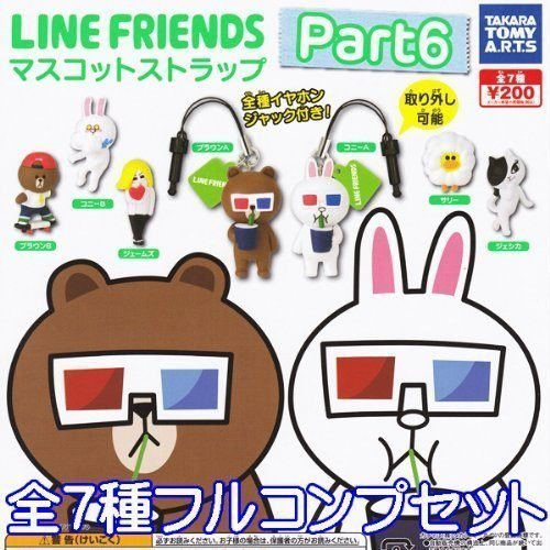 《Greens selection》LINE FRIENDS 扭彈3.5mm耳機防塵塞PART6- 潔西卡