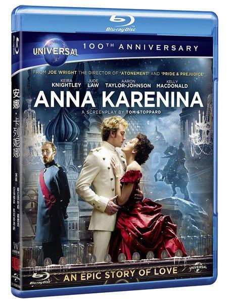 『光碟超市』/(藍光電影)-安娜‧卡列妮娜-全長129分-全新正版-起標價=結標價 13/3