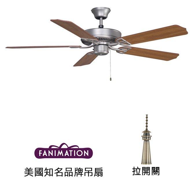 Fanimation Aire Decor 52英吋吊扇(BP230SN1)砂鎳色 適用於110V電壓