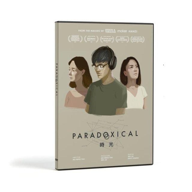 河馬音像~紀錄片《時光》DVD 全新正版_起標價=直購價