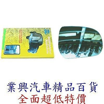 PRONTO 好幫手 2001年後 PRZ RDA親水性後視鏡廣角藍鏡 (D72) 【業興汽車精品百貨】